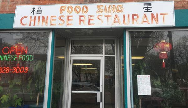 Food Sing