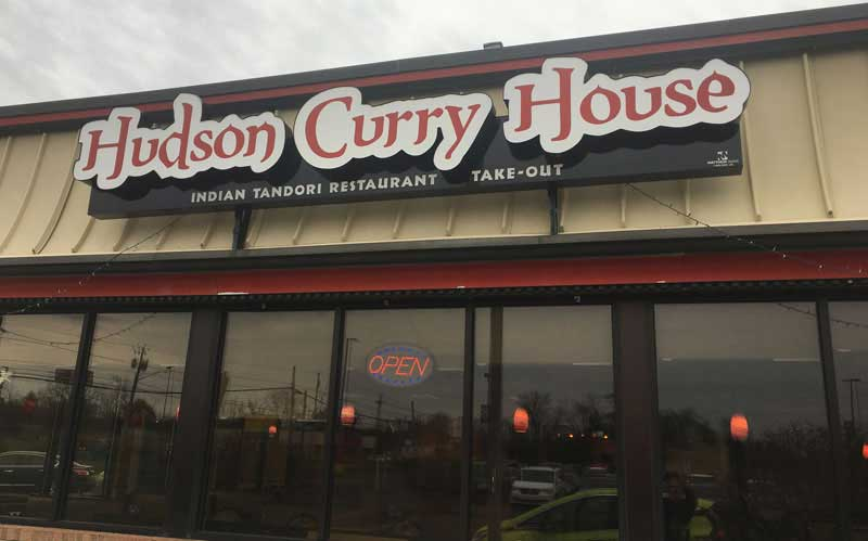 Hudson Curry House