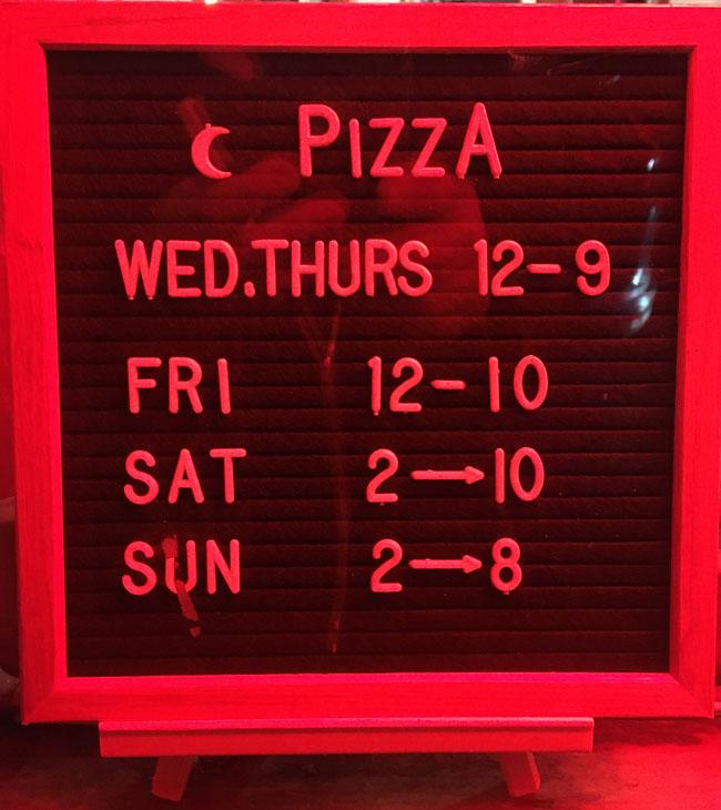 Half Moon Pizza - Hudson, NY